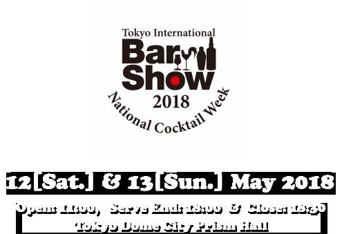 barshow